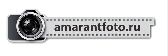 http://amarantfoto.ru